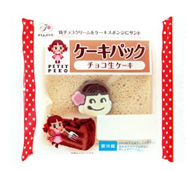 """【写真を見る】パッケージのキュートな""""PETIT PEKO""""は今回が初登場!"""