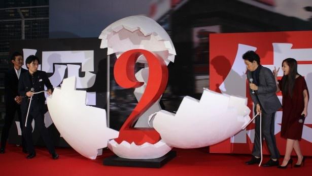 卵の中から『2』の文字が現れて、続編の誕生をお祝い!
