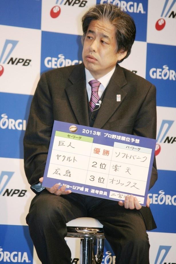 スポーツジャーナリストの二宮清純氏