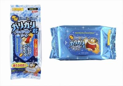 ガリガリ君の「フェイシャルシート」(398円・50枚入り)