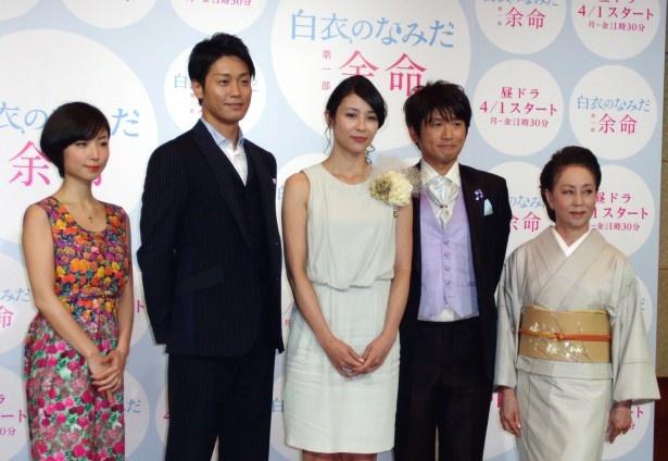【写真】MEGUMI、永井大、水野美紀、長谷川朝晴、山本陽子(写真左から)
