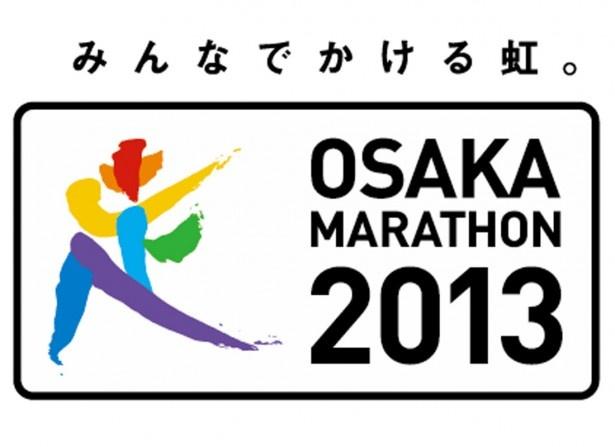 2013年10/27(日)開催の「第3回 大阪マラソン」ロゴ