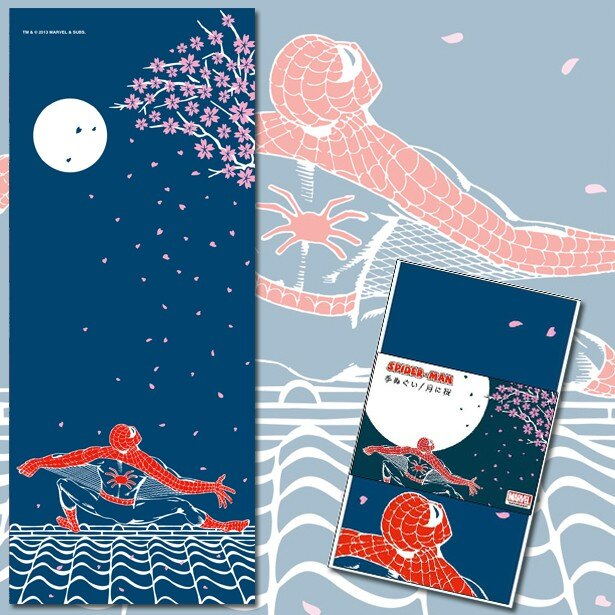 【写真を見る】屋根の上から舞い散る桜と満月を眺めるスパイダーマン