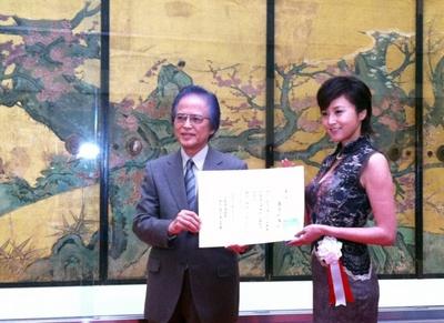 藤原紀香さんが京都国立博物館の広報特使に認定され、認定証の交付式も開催された