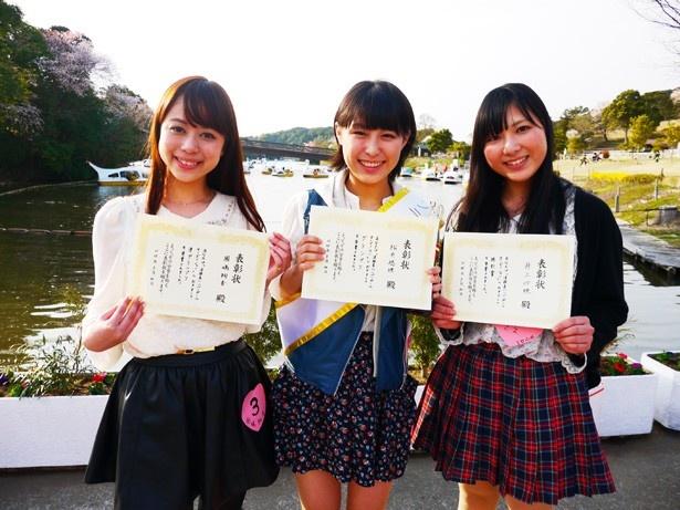 左から、準グランプリの國嶋絢香さん、グランプリの松井悠理さん、特別賞の井上沙映さん