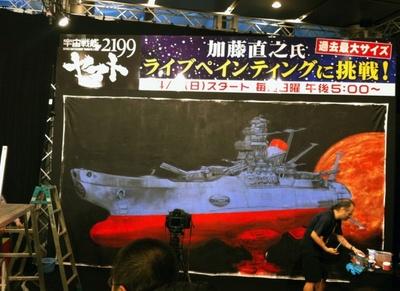 2日目もぐいぐいと描き続ける加藤氏。「絵の勉強にもなる」というツイートも見られた。
