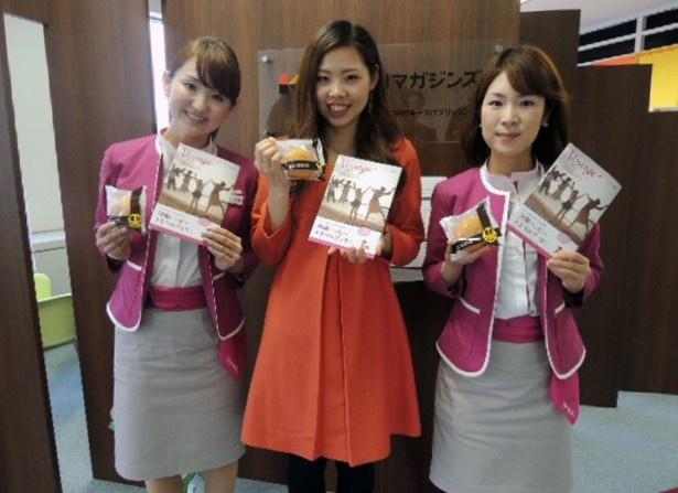 沖縄観光ガイドブックを作成した大学生(中央)と協力したLCC「Peach」のCAさんらが編集部にPRにやってきてくれました!