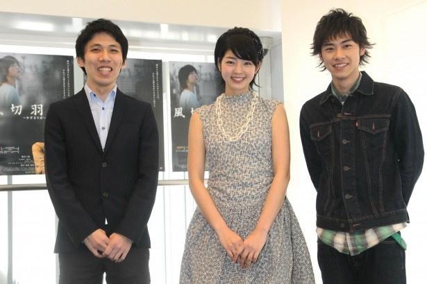 舞台あいさつに登壇した小澤雅人監督、秋月三佳、戸塚純貴(写真左から)