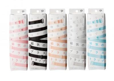 ピップより「磁気のブラストラップ」が4月2日(火)発売