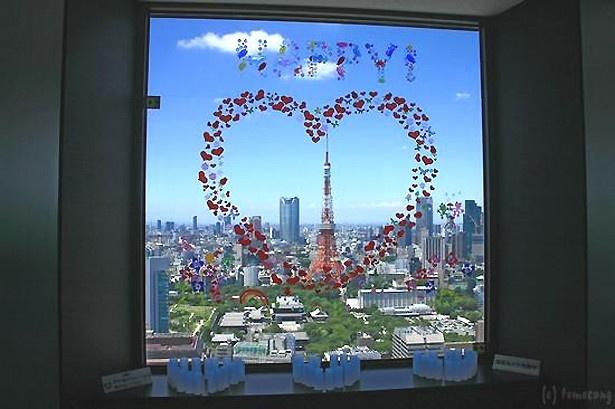 第11位の世界貿易センタービル展望台 シーサイド・トップ