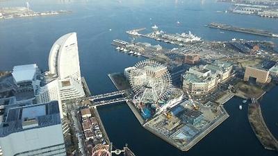 第14位の横浜ランドマークタワー 展望台 スカイガーデン