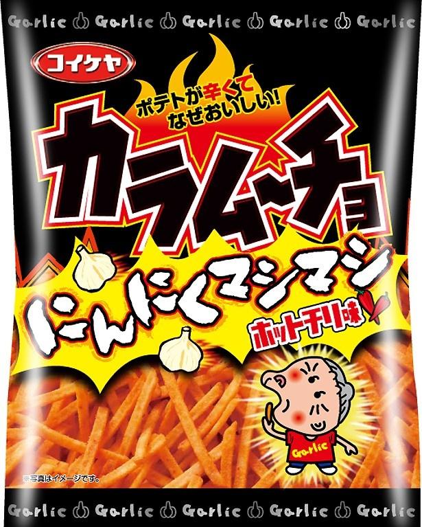 にんにくの風味が倍増した新商品「カラムーチョ にんにくマシマシ ホットチリ味」