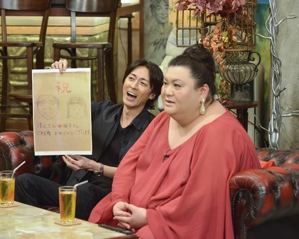 矢部浩之結婚の報を聞いたマツコ・デラックスは「思いのほか落城が早かったわ」