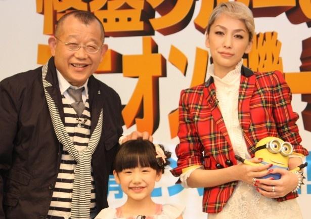 笑福亭鶴瓶、芦田愛菜と声の共演をする中島美嘉
