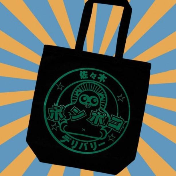 「非公認戦隊アキバレンジャー シーズン痛 ポンポコデリバリートートバッグ」(1890円)