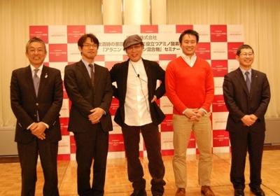 【写真を見る】酒場詩人・イラストレーターの吉田類氏らが出席