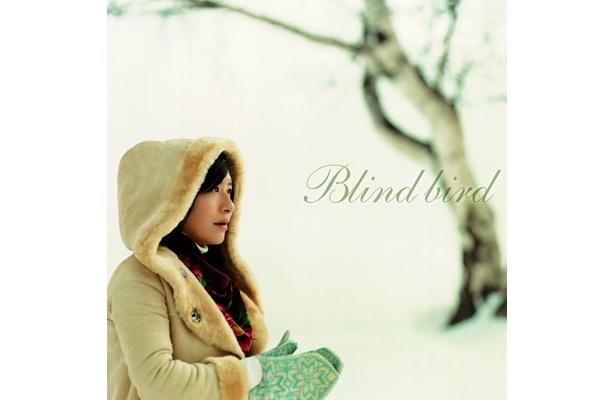 デビューシングル「Blind bird」は聴く者を勇気づける楽曲