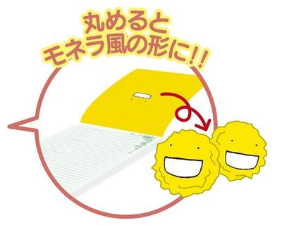 ノートの使い方をアドバイス