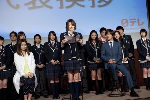 新入生代表として挨拶をする米倉涼子