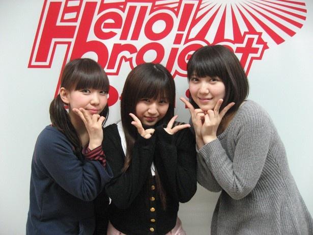 「Yes Happy!」のさやか(左)・こころ(右)・宮崎梨緒(中央)