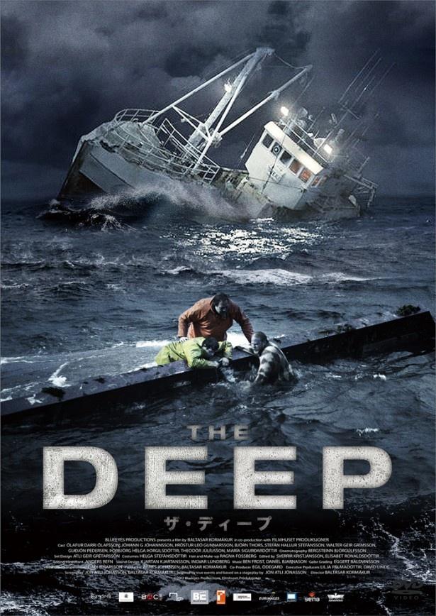 初公開された『ザ・ディープ』のポスター