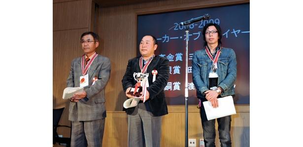 受賞者3名でパチリ