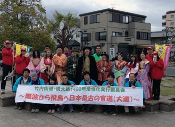 春の神武祭(橿原市)参道パレードに参加