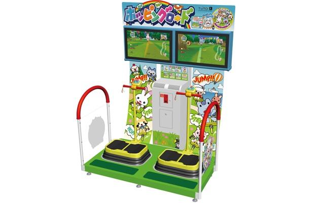 体感型ホッピングゲーム「ホッピングロード」