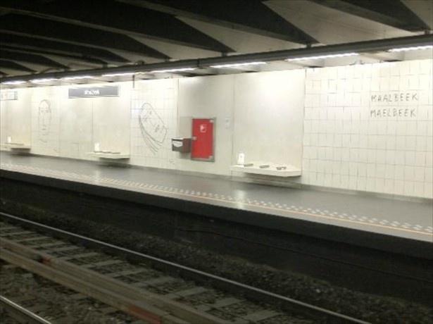 アートする地下駅は見ごたえたっぷり「マルビーク駅」