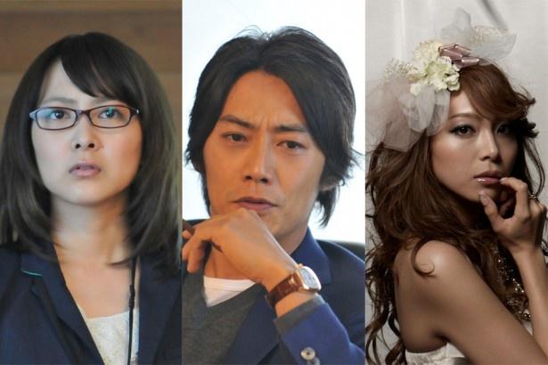 『カノジョは嘘を愛しすぎてる』に出演する谷村美月、反町隆史、相武紗季