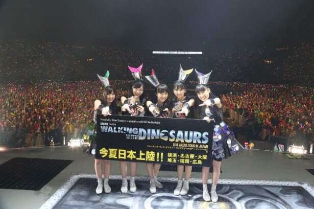 「WALKING WiTH DiNOSAURS LIVE ARENA TOUR IN JAPAN」のオフィシャルサポートに就任