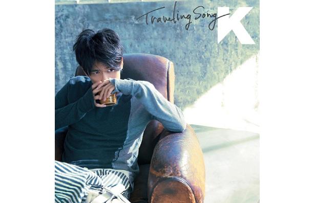 3rd Album「Traveling Song」初回限定盤ジャケット
