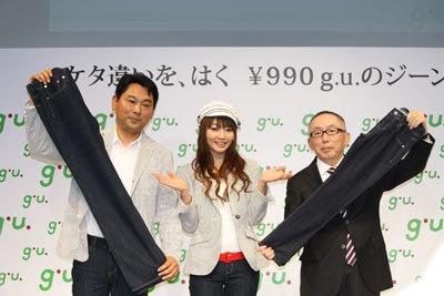 """g.u.の女神""眞鍋かをりがオススメ"