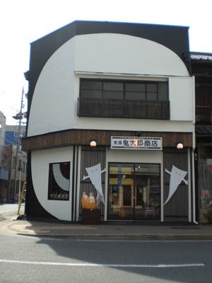 名古屋の鬼太郎商店は大須ならではのインパクトで登場!