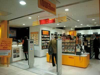 TOWERminiフレンテ新宿店は、コンパクトな店内が魅力