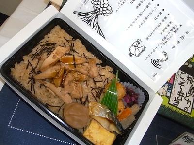 """主要食材に安心安全な国産品を使用し、ふるさとの味を楽しめる""""日本ブランド""""のお弁当シリーズが全国で発売開始!"""