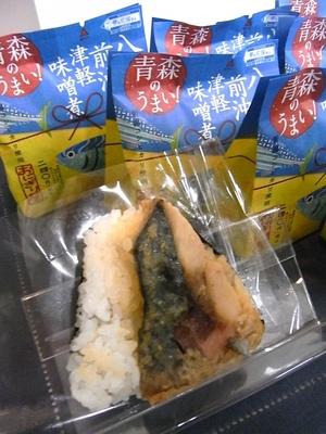 青森の八戸前沖サバの味噌煮を包んだおにぎりなど、国産品を使った郷土の味を一口目からガブリと楽しめる巨大な具入りのおにぎりが新発売!