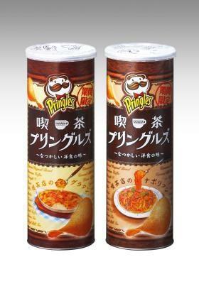 期間限定「喫茶 プリングルズ」が新発売!