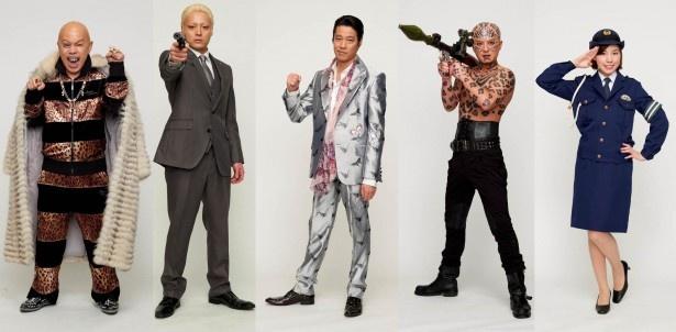 発表された豪華共演陣。左から岡村、山田、堤、上地、仲