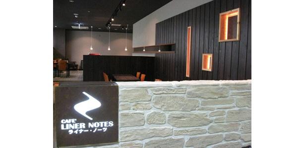 なにわ書房・CAFE LINER NOTESNOTES/大通にあるなにわ書房が、カフェを併設した支店をオープン