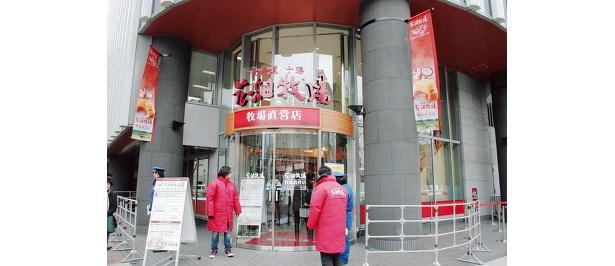 「花畑牧場 札幌大通店」の2階がカフェにリニューアル
