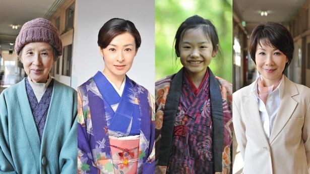 左より八千草薫、檀れい、芦田愛菜、伊藤蘭。豪華な女優陣だ