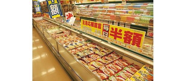 冷凍食品は毎日半額など、生活に密着した品ぞろえ ※写真はイメージ