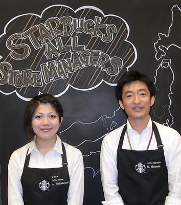 今回紹介してくれたのは、コーヒースペシャリストの松田さん(右)とコーヒーアンバサダーの若林さん(左)