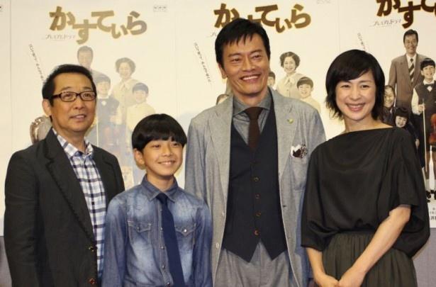 (写真左から)「かすていら」原作者のさだまさし、出演する大八木凱斗、遠藤憲一、西田尚美