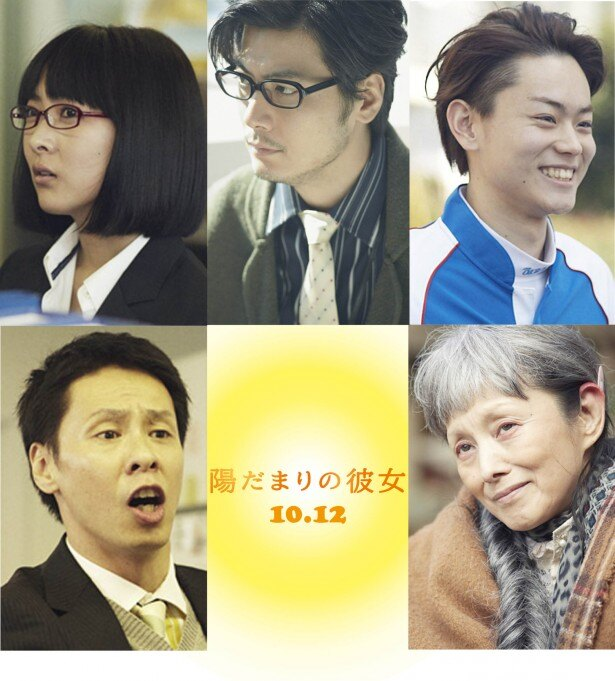 玉山鉄二、大倉孝二、谷村美月、菅田将暉、夏木マリらが演じるキャラクターの写真が解禁!