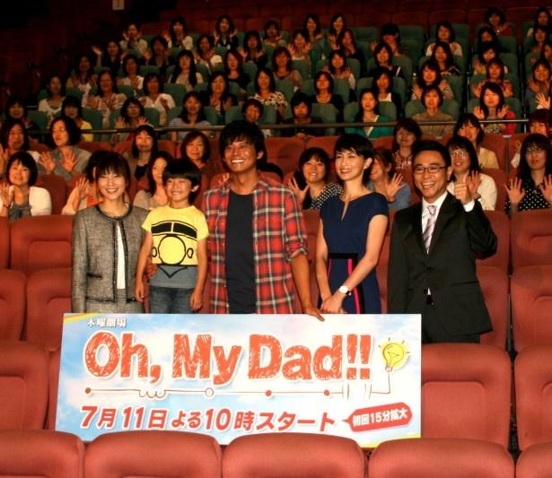 織田裕二は「毎週テレビの前に座ってもらえるような良いドラマします」と宣言
