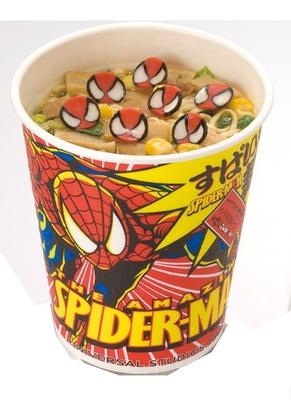すぱいだぁ麺3個セット(1000円)