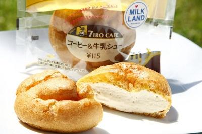 コーヒー&牛乳シュー¥115