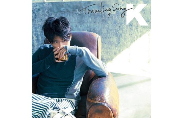 「Traveling Song」初回限定盤ジャケット